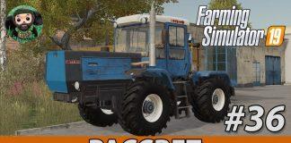Farming Simulator 19 : Рассвет #36 | Доски