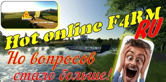 Farming Simulator 19. FS 19. HoT online F4rm 2020 Покупаем, пашем, сеем! ДУМАЕМ)))№2