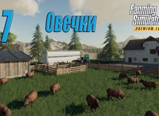 Farming Simulator 19 [карта Оберталь], #7 Покупка овец