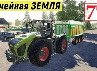 Farming Simulator 19 - Купил ПРИЦЕП  -Подарил ВЕЗДЕХОД - Фермер на НИЧЕЙНОЙ ЗЕМЛЕ # 77